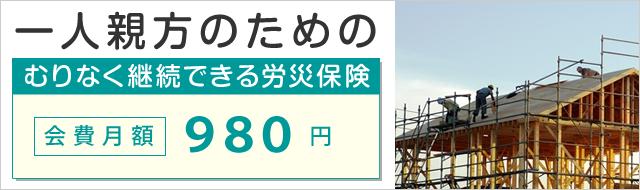 banner_murinaku