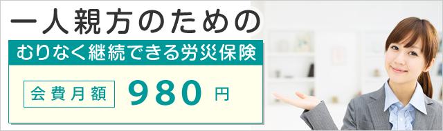 banner_murinaku2